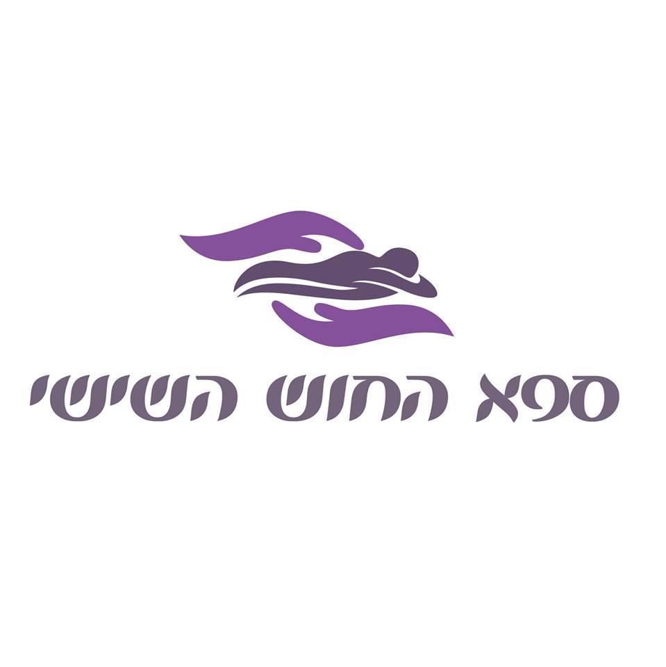 Sixth Sense Spa - Logo