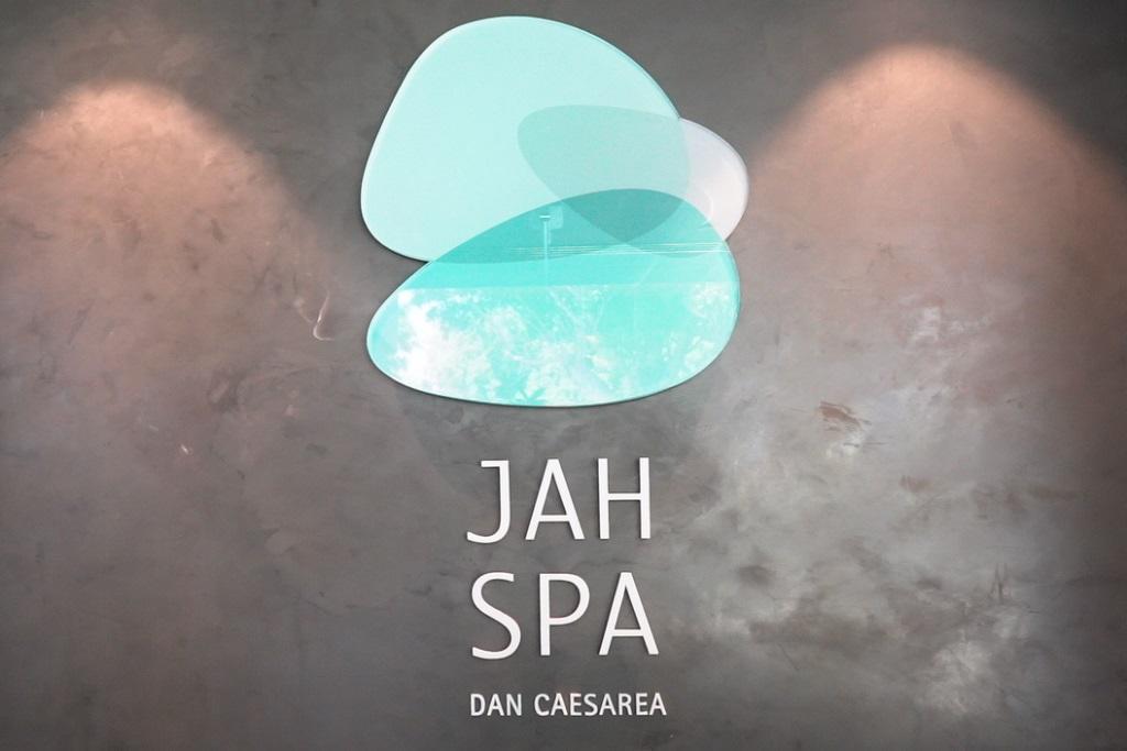 לוגו - ספא במלון דן קיסריה